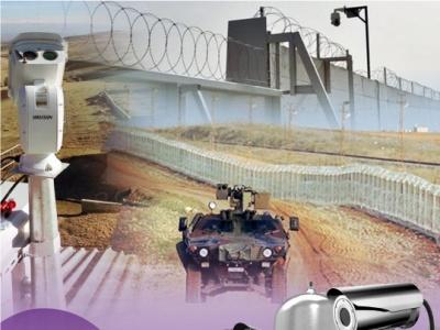 Hikvision ile Jandarma ve Askeri Projelerinizde Size Özel Çözümler !..