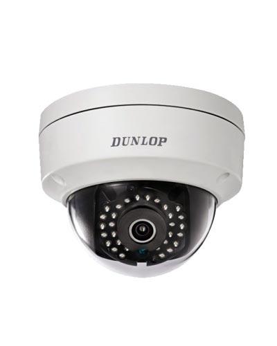 5MP IP Dome Kamera-DP-12CD1152F-IS