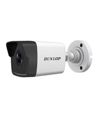 2MP Mini Bullet Kamera (DP-12CD1023G0E-IF)