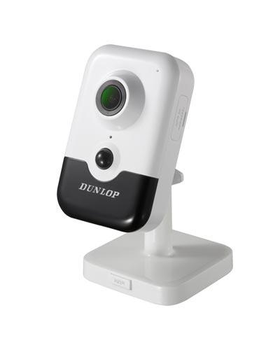 4MP Kablosuz Küp Kamera (DP-12CD2443G0-IW)