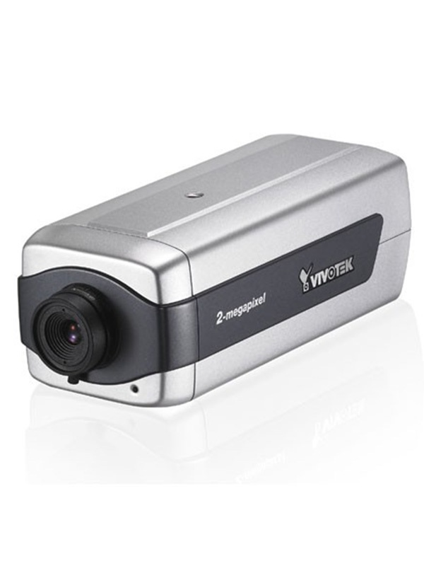 2MP Box Kamera-IP7160