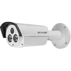 DUNLOP 1080P TURBO HD EXIR BULLET KAMERA DP-22E16D5T-IT5