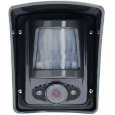 Dış Ortam Kablosuz Kameralı PIR Dedektör-DCV 250
