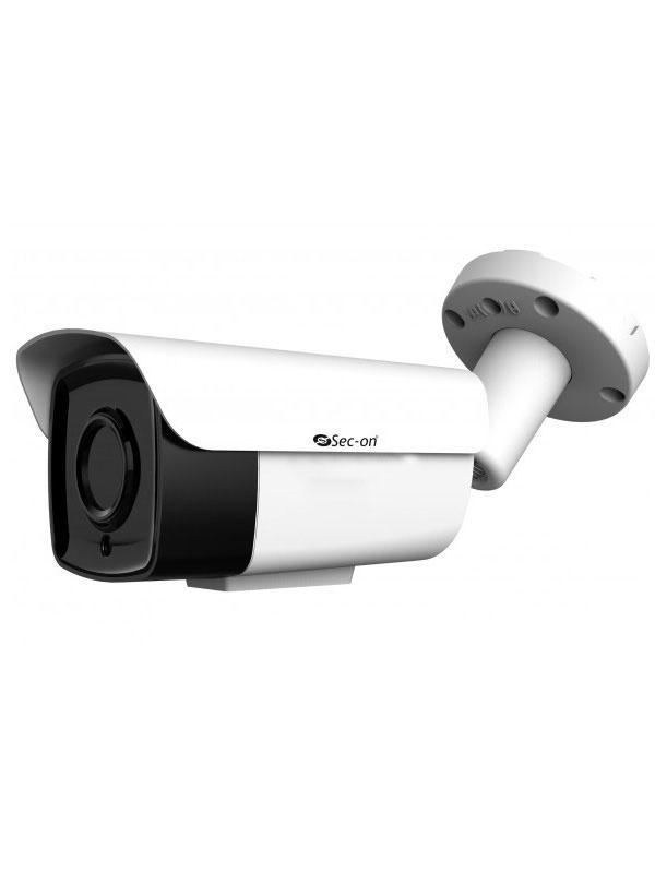 4 MP Bullet Kamera-SC-BM4102-NL