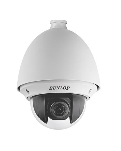 2MP Speed Dome Kamera (DP-22AE5225T-A)