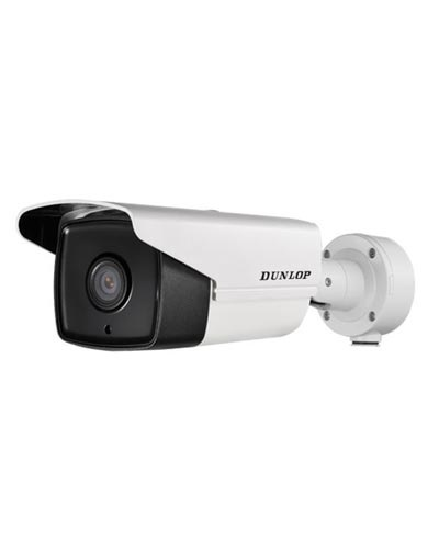 2MP Motorize Bullet Kamera (DP-12CD4A26FWD-IZS/P)