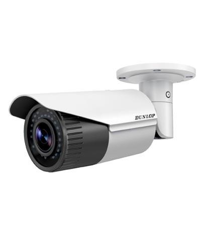 2MP Motorize Bullet Kamera (DP-12CD1621FWD-IZ)