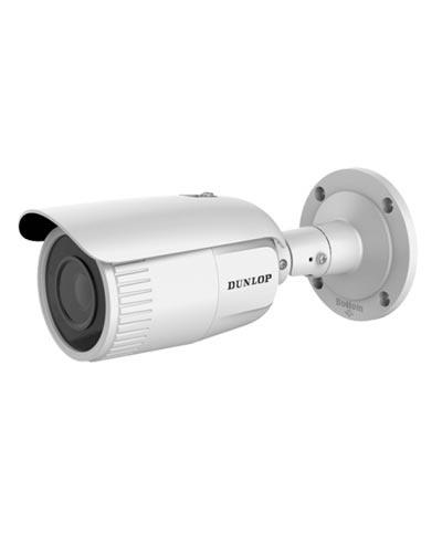 2MP Motorize Bullet Kamera (DP-12CD1623G0-IZ)