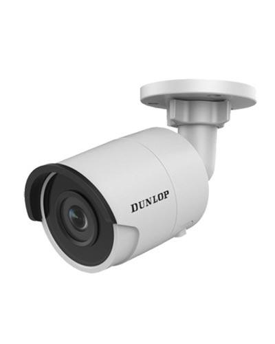 2MP Bullet Kamera (DP-12CD2025FWD-I)