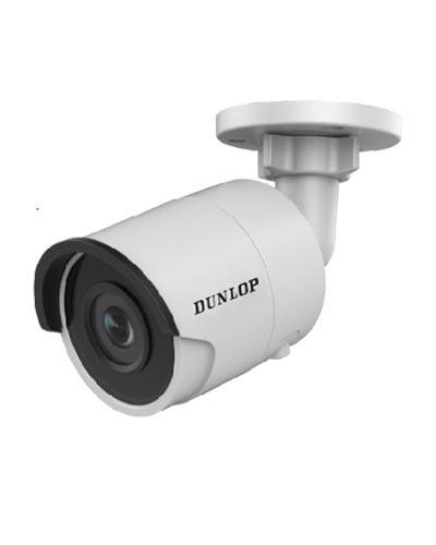 4MP Bullet Kamera (DP-12CD2045FWD-I)