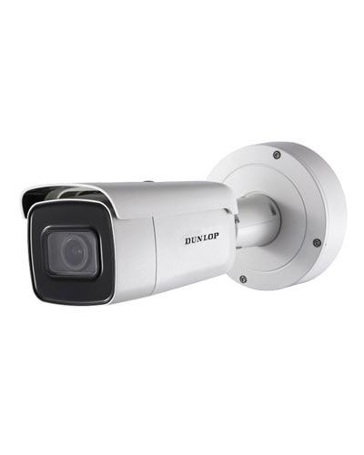 2MP Motorize Bullet Kamera (DP-12CD2625FWD-IZS)