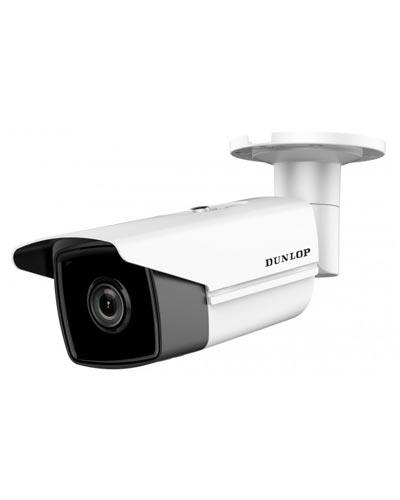 2MP Bullet Kamera (DP-22CD2T25FHWD-I5)