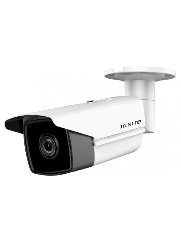 2MP Bullet IP Kamera-DP-22CD2T25FWD-I5
