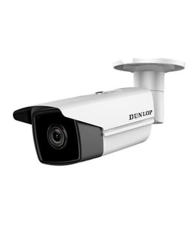 2MP Bullet Kamera (DP-22CD2T25FWD-I5)