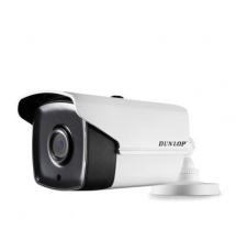 2MP IP Bullet Kamera (DP-12CD1T22-I5)