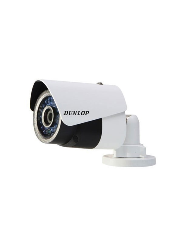 2MP Mini Bullet Kamera-DP-12CD1020F-I