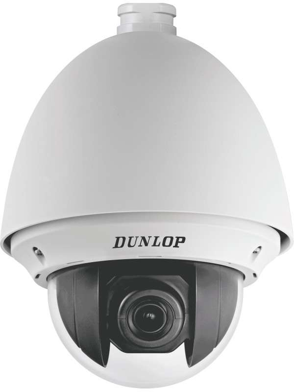 1.3MP Speed Dome Kamera-DP-22DF2625