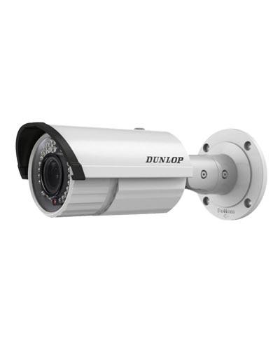4MP Bullet Kamera (DP-12CD1642FWD-IS)