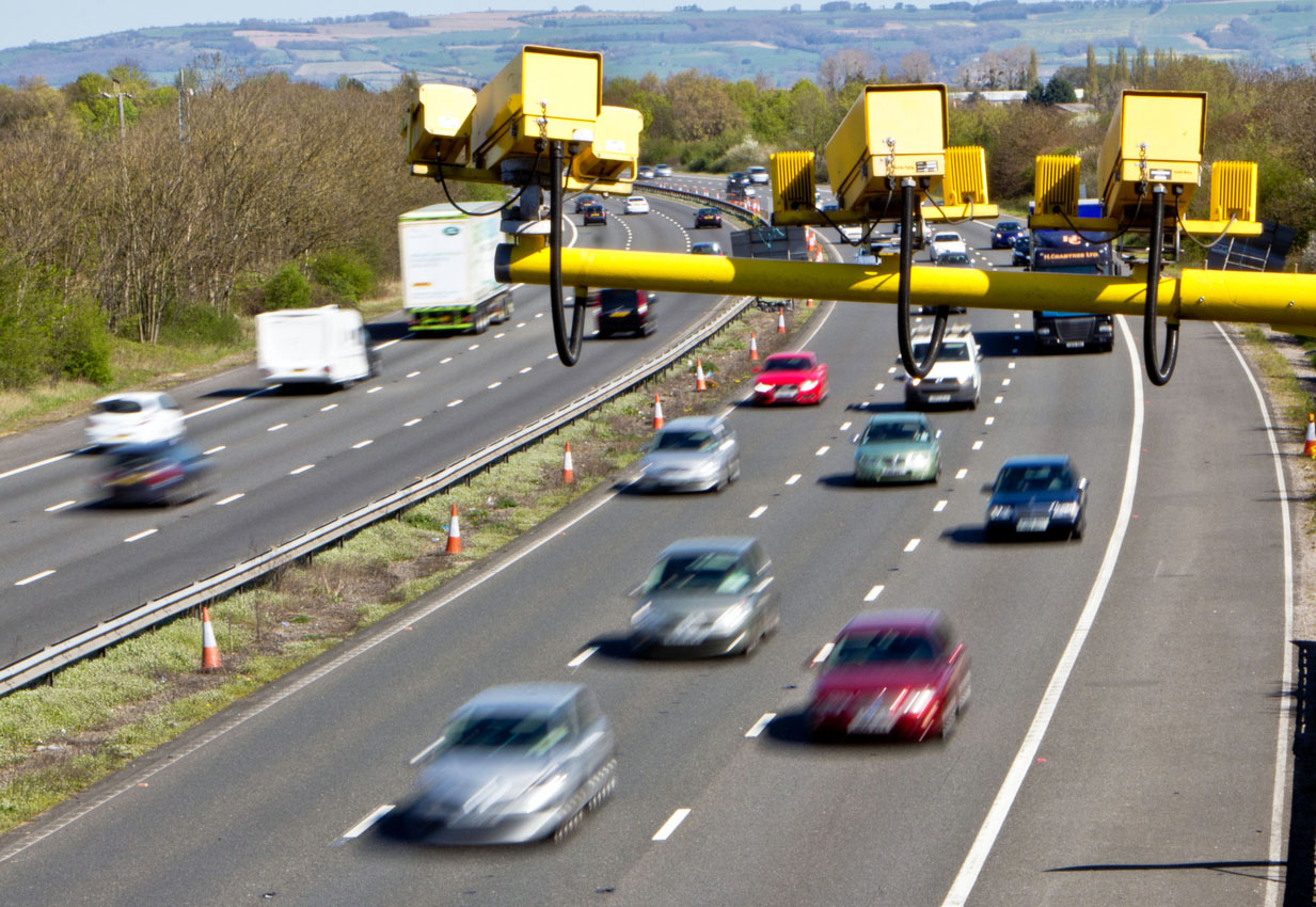 koridor hızı tespit sistemi